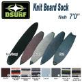 サーフボードケース ニットケース フィッショボード DESTINATION ディスティネーション Knit Board Sock FISH 7'0