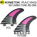 KINETIK RACING FIN キネティックレーシング フィン KRフィン CARBO TUNE AB-ONE NEON PINK TRI FIN