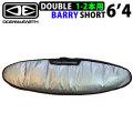 [現品限り特別価格] OCEAN&EARTH サーフボードケース BARRY BASIC DOUBLE 6'4 バリー ダブル ショートボード用 オーシャンアンドアース