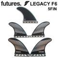 FUTURE FINS フューチャーフィン LEGACY F6 レガシー RTM HEX TRI QUAD FIN 5FIN サーフィン