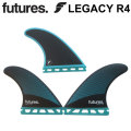 FUTURE FINS フューチャーフィン LEGACY R4 レガシー RTM HEX TRI FIN 3FIN サーフィン