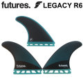 FUTURE FINS フューチャーフィン LEGACY R6 レガシー RTM HEX TRI FIN 3FIN サーフィン