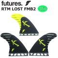 future fin フューチャーフィン RTM HEX LOST FMB2 トライ TRI 3fin 3枚 ショートボード
