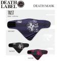 [旧モデル] DEATH LABEL 【デスレーベル】 フェイスマスク DEATH MASK  [TRUST]