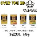 マツモトワックス OVER THE BB 【オーバーザBB】90g [ベースワックス] スノーボードWAX チューンナップ用品[旧モデル]