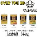 [旧モデル]マツモトワックス OVER THE BB 【オーバーザBB】160g [ベースワックス] スノーボードWAX チューンナップ用品