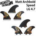 CAPTAIN FIN キャプテンフィン Matt Archbold Speed 4.7 large FCS FUTURE TRI FIN トライフィン