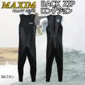 【現品限り特別価格】ウェットスーツ ロングジョン 3.5mm MAXIM マキシム ウェットスーツ クラシック スキン フォローズ限定モデル BACKZIP バックジップ ウエットスーツ
