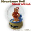 Menehune メネフネ Snow Dome スノードーム クリスマス
