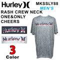 2018 Hurley ハーレー ラッシュガード メンズ RASH CREW NECK ONE&ONLY CHEERS [MKSSLY88] 半袖 サーフィン マリンスポーツ