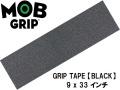 MOB GRIP 【モブグリップ】 デッキテープ BLACK 9x33インチ 【スケートボード スケボー グリップテープ】