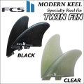 FCS2 サーフボード フィン MODERN KEEL PG エフシーエス2 パフォーマンスグラス