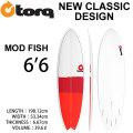 [送料無料] TORQ SurfBoard トルク サーフボード NEW CLASSIC MOD FISH 6'6 フィッシュボード エポキシ [個別サーフボード80]