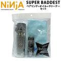 NINJA BEARING 【ニンジャ】 ベアリング スケボー SUPER BADDEST ベアリング ベアリングオイル クリーナーセット スケートボード