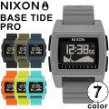 NIXON ニクソン BASE TIDE PRO ベースタイド プロ 時計 腕時計 【ラッピング可】
