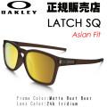 [代引き手数料無料]オークリー サングラス OAKLEY  ラッチ エスキュー アジアンフィット LATCH SQ Asian Fit 9358-05 日本正規品