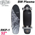 OB Five オービー ファイブ サーフスケート BW Plasma ビーダブルプラズマ RKP-1 32インチ [10] SURF TRUCK スケートボード オブ ファイブ スケボー
