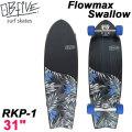 OB Five オービー ファイブ サーフスケート Flowmax Swallow フローマックススワロー RKP-1 31インチ [45] SURF TRUCK スケートボード オブ ファイブ スケボー