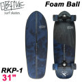 OB Five オービー ファイブ サーフスケート Foam Ball フォームボール RKP-1 31インチ [6] SURF TRUCK スケートボード オブ ファイブ スケボー