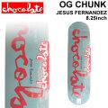 CHOCOLATE スケートボード デッキ チョコレート OG CHUNK SERIES JESUS FERNANDEZ ヘスース・フェルナンデス [CH-21] スケボー パーツ SKATE BOARD DEC