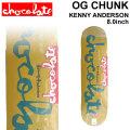 CHOCOLATE スケートボード デッキ チョコレート OG CHUNK SERIES KENNY ANDERSON ケニー・アンダーソン [CH-22] 8.0inch スケボー パーツ SKATE BOARD DECK