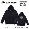 OGASAKA Sowboard オガサカスノーボード 長袖 ドライ パーカー [13] AP-DRY-PARKA_BK