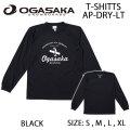 OGASAKA Sowboard オガサカスノーボード 長袖 ドライ Tシャツ [11] AP-DRY-LT_BK