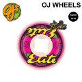 OJ WHEELS 【オージェイ ウィール】EZ EDGE 52mm 101A [1] OJ ELITE SKATE BOARD スケートボード ウィール