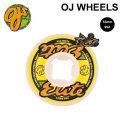 OJ WHEELS 【オージェイ ウィール】HRD 53mm 99A [2] OJ ELITE SKATE BOARD スケートボード ウィール