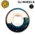 OJ WHEELS 【オージェイ ウィール】ELITE EZ EDGE 53mm 101A [6] OJ ELITE SKATE BOARD スケートボード ウィール
