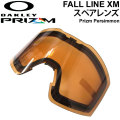 OAKLEY オークリー FALL LINE XM フォールライン エックスエム スペアレンズ [ Prizm Persimmon ] プリズムレンズ スノーゴーグル 日本正規品