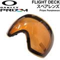 OAKLEY オークリー FLIGHT DECK フライトデッキ スペアレンズ [ Prizm Persimmon ] プリズムレンズ スノーゴーグル 日本正規品