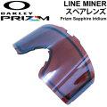 OAKLEY オークリー LINE MINER ラインマイナー スペアレンズ [ Prizm Sapphire Iridium ] プリズムレンズ スノーゴーグル 日本正規品