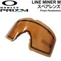 OAKLEY オークリー LINE MINER XM ラインマイナー エックスエム スペアレンズ [ Prizm Persimmon ] プリズムレンズ スノーゴーグル 日本正規品