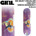 GIRL ガール スケートボード デッキ WE MUST VISUALIZE ONE-OFF  SIMON BANNEROT サイモン・バナロット [GL-41] 8.0inch スケボー パーツ SKATE BOARD DECK