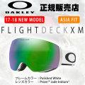 17-18 OAKLEY オークリー FLIGHT DECK XM フライトデッキ エックスエム oo7079-0300 PRIZM プリズム SNOW GOGGLES スノーゴーグル 日本正規品