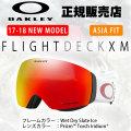 17-18 OAKLEY オークリー FLIGHT DECK XM フライトデッキ エックスエム oo7079-1300 PRIZM プリズム SNOW GOGGLES スノーゴーグル 日本正規品