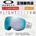 代引料無料 17-18 OAKLEY オークリー FLIGHT DECK XM フライトデッキ エックスエム oo7079-1700 PRIZM プリズム SNOW GOGGLES スノーゴーグル 日本正規品