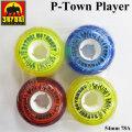 SATORI MOVEMENT【サトリムーブメント・サトリウィール】 P-Town Players 54mm 78A SKATE BOARD スケートボード ウィール