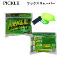 PICKLE ピックル ワックス リムーバー スクレーパー コーム付き サーフィン ソフトボード ボディーボード