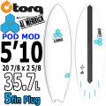 TORQ SurfBoard トルク サーフボード POD MOD 5'10 [WHITE PINLINE] AL MERRICK アルメリックサーフボード [条件付き送料無料]