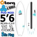 TORQ SurfBoard トルク サーフボード POD MOD 5'6 [WHITE PINLINE] AL MERRICK アルメリックサーフボード [条件付き送料無料]