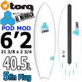 TORQ SurfBoard トルク サーフボード POD MOD 6'2 [WHITE PINLINE] AL MERRICK アルメリックサーフボード [条件付き送料無料]