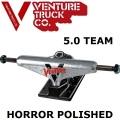 VENTURE TRUCK 【ベンチャー】 トラック 5.0 TEAM [HORROR POLISHED]HIGH シルバー【スケートボード トラック 正規品】