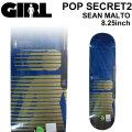 GIRL ガール スケートボード デッキ POP SECRET2 SEAN MALTO ショーン・マルト [GL-7] スケボー パーツ SKATE BOARD DECK