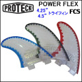 PROTECK FIN 【プロテックフィン】 POWER FLEX 【パワーフレックス フィン】FCS トライフィンセット[サーフィン・フィン]