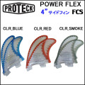 "PROTECK FIN 【プロテックフィン】 POWER FLEX  FCS 4""サイドフィンセット [サーフィン・フィン]"