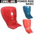 POWERRIDE BASIC パワーライド ベーシック ブーツ パーツ スノーボード ソフトブーツ ハードブーツ