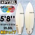 PYZEL SURFBOARDS パイゼル サーフボード 来日シェイプ STUBBY BASTARD 5'8 ショートボード テールカーボンパッチ FCS2プラグ