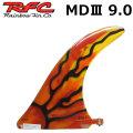 サーフィン フィン Rainbow Fin レインボーフィン Mikey Detemple MD3 [119] 8.0 ロングボード センターフィン
